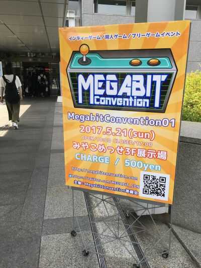 megabitconvention